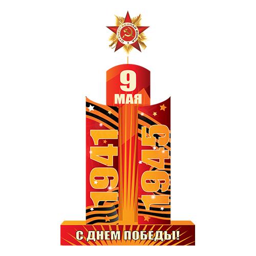 ОПК 1941- 1945