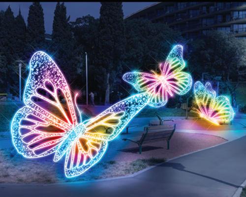 ОПК Бабочки