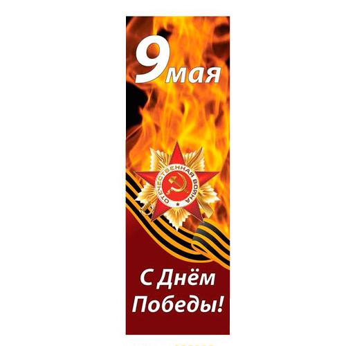 КП-19