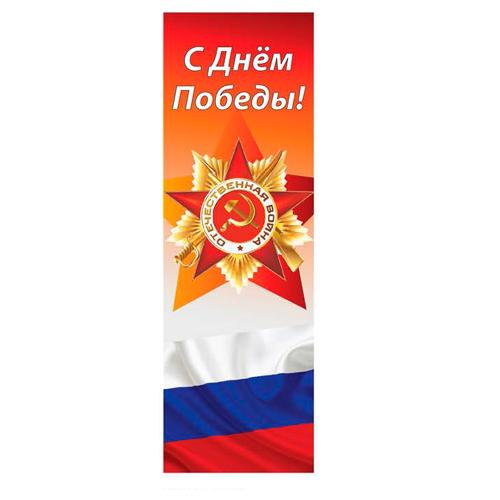 КП-20